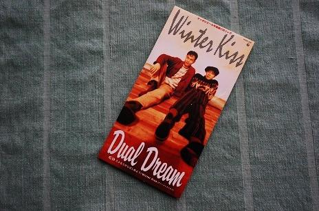 Dual Dream  Winter Kiss.jpg