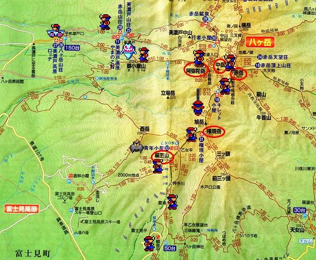 八ヶ岳ルート.jpg