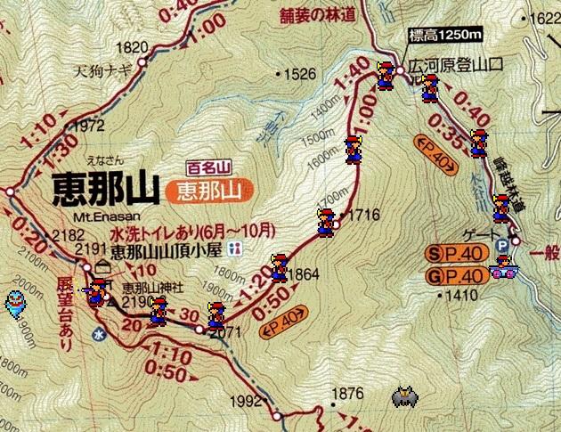 恵那山地図.jpg