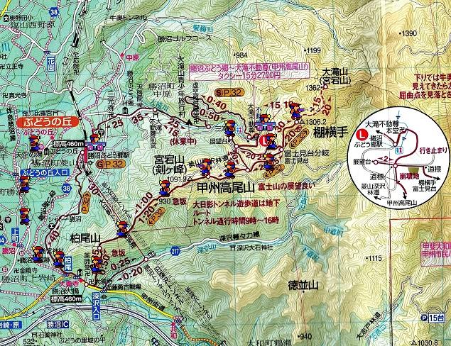棚横手_甲州高尾山地図.jpg