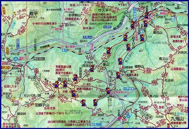 高川山地図.jpg