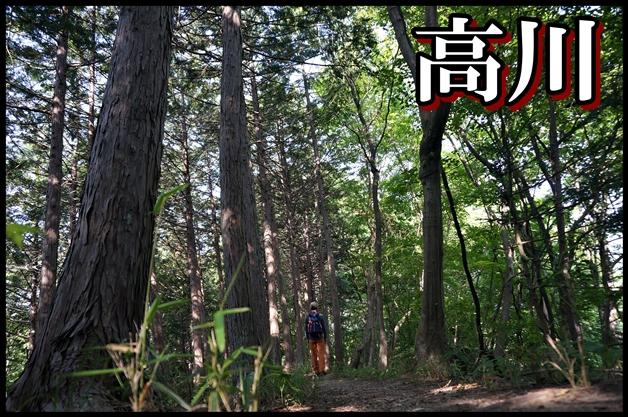 高川山表紙.JPG