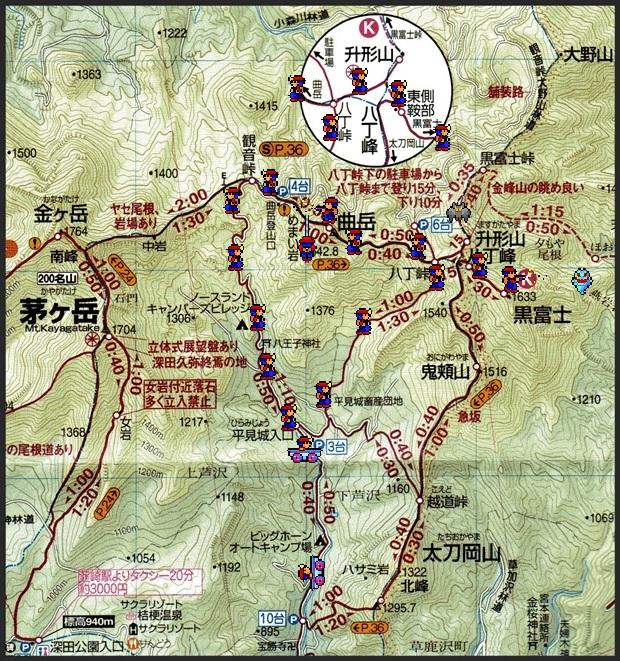 黒富士・曲岳.jpg