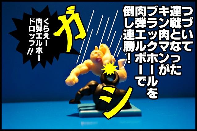 Vol 12_③.JPG
