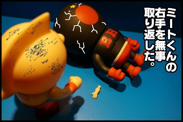 Vol 12_④.JPG