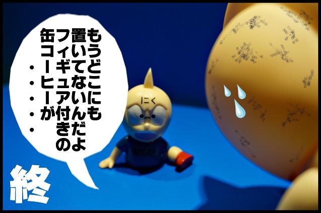 Vol 12_⑱.JPG
