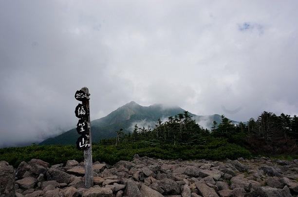YATSU_1DAY 024.JPG