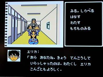 トキメキHS 010.jpg