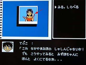 トキメキHS 013.jpg