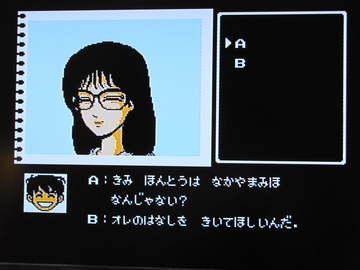 トキメキHS 017.jpg