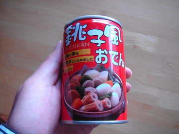 銚子おでん缶 002.jpg